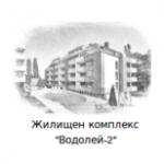 """Комплекс """"Водолей-2"""""""